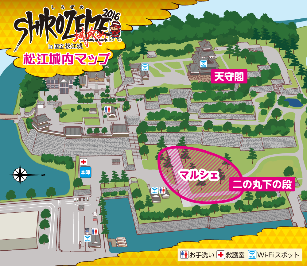 Matsue-Guide-Map_3