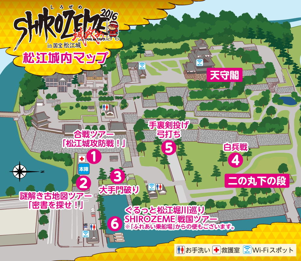 matsue-guide-map_4