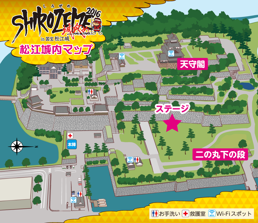 Matsue-Guide-Map_2